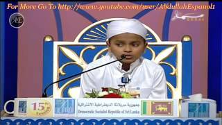 SRI LANKAN BOY QURAN COMPETITION AMAZING