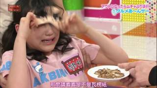 Nishino Miki funny moments 1 西野未姫 西野未姬 AKB48