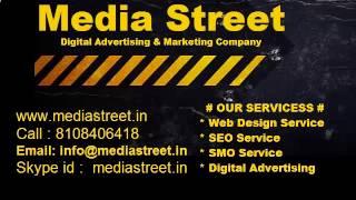 वेब डिझाईन कंपनी Gogri Jamalpur