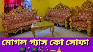 ব্রিহত্তম কুমিল্লার মাটি প্রবাসীদের ঘাঁটি খানদানি বাড়ি খানদানি ফার্নিচার vip furniture delivery