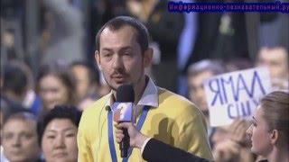 Путин признал присутствие российских военных на Украине!