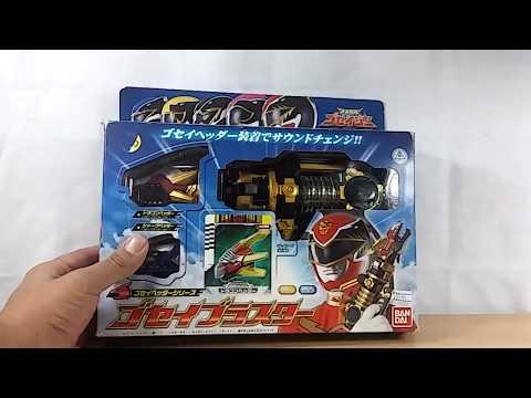 Tensou Sentai Goseiger Gosei DX Blaster
