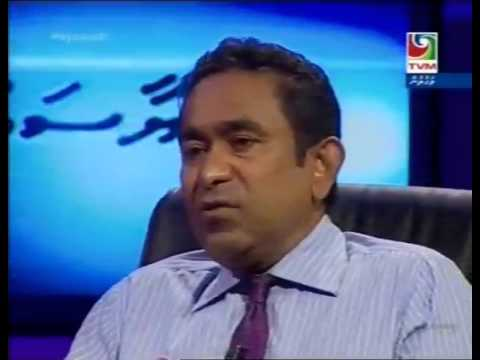 TVM #Siyaasath Program With Yameen Abdul Gayyoom (3 of 3)
