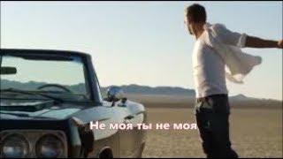 Смотреть клип Эдуард Хуснутдинов - Не Моя Ты Не Моя