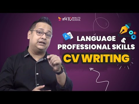 8. Language And Professional Skills  – CV Writing