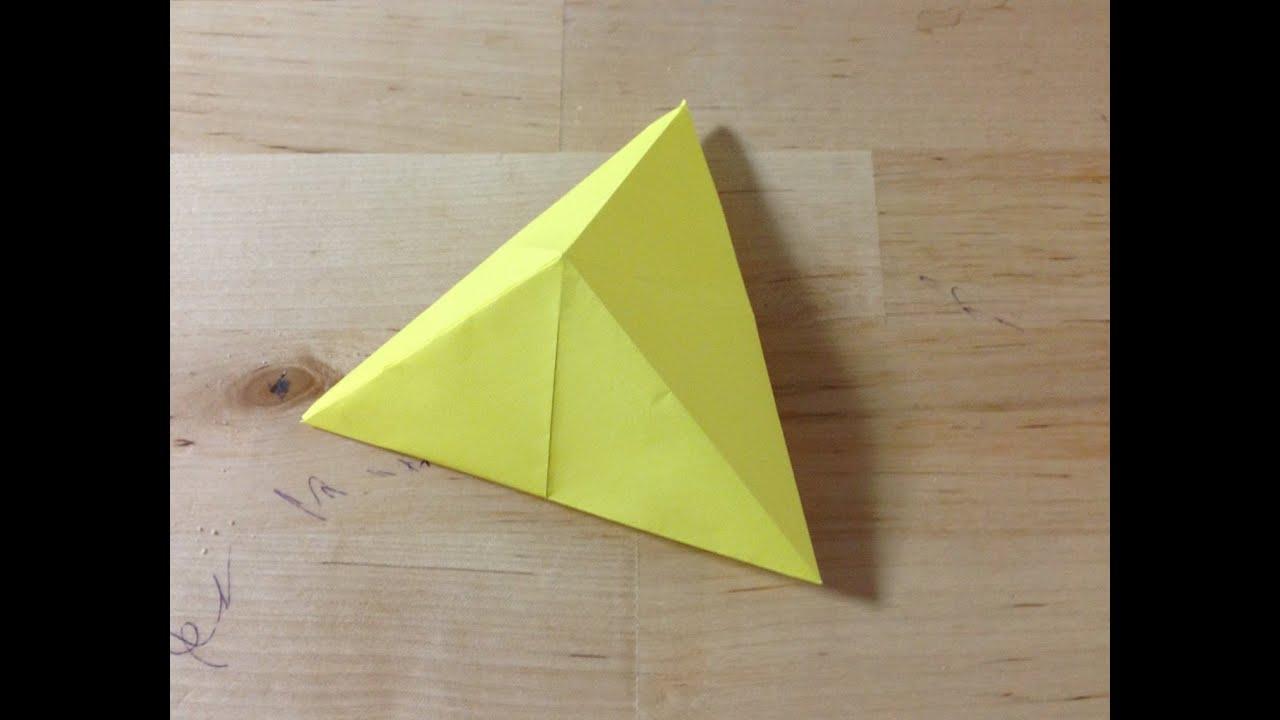 すべての折り紙 折り紙くす玉の作り方 : 折り紙 立体 三角形 折り方 ...