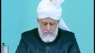 Friday Sermon: 5th June 2009 - Part 6 (Urdu)