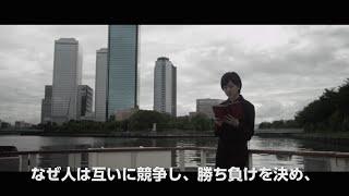 2016年1月29日(土)より公開『DOCUMENTARY of NMB48(仮題)』