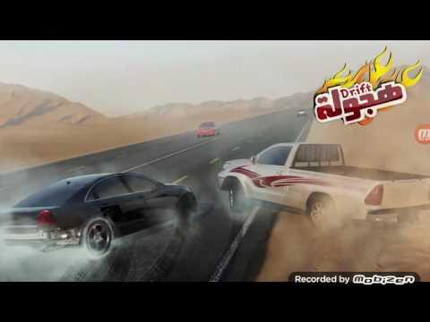 арабский дрифт игра скачать