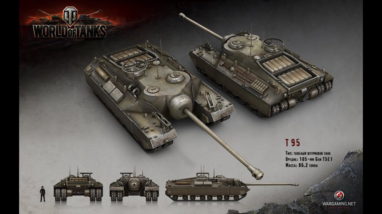 world of tanks blitz pc free download