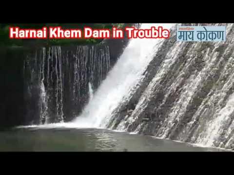 Dapoli (Harnai) Dam in Danger