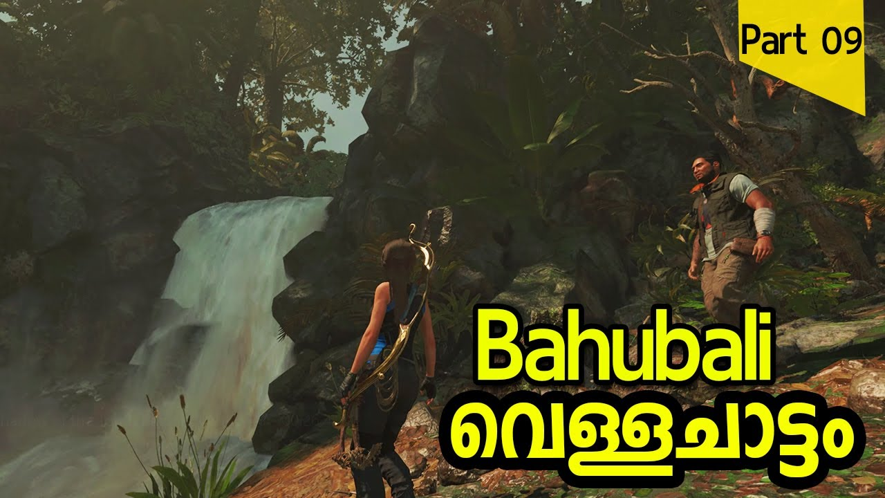 Lara ചേച്ചി ബാഹുബലി Shooting Location വഴി പോയപ്പോൾ 🔥 Shadow of the tomb raider ep 09