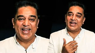 That call from Kalaignar Karunanidhi | Kamal Haasan cherishing, moments with Kalaignar