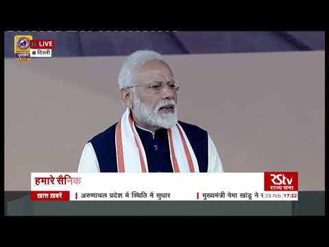 PM Modi's Speech | Inauguration of National War Memorial