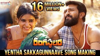 Yentha Sakkagunnaave Song Making Rangasthalam Telugu Movie Ram Charan Samantha Aadhi DSP