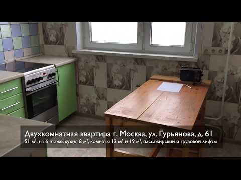 Продается двухкомнатная квартира в оживленном месте поселка Афипского Краснодарского краяиз YouTube · Длительность: 31 с