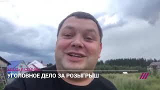 Телеканал Дождь интервью с профессионалами СпецНаз Шоу  (Special forces in Russia)