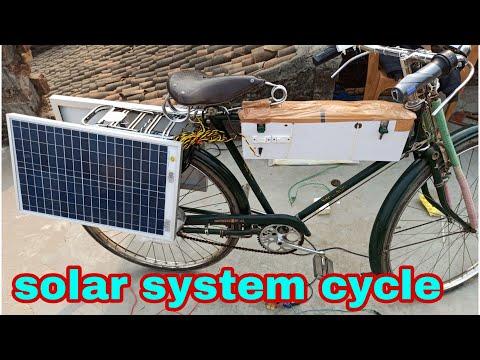 Solar cycle ।। सोलर से साईकल चलाए ।। electric cycle