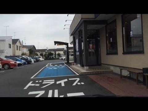 寿司 は ドライブ スルー ま