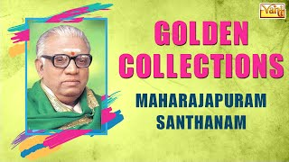 CARNATIC VOCAL | GOLDEN COLLECTIONS | MAHARAJAPURAM SANTHANAM | JUKEBOX