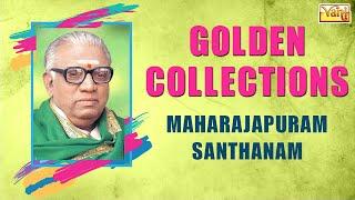 CARNATIC VOCAL | GOLDEN COLLECTIONS | MAHARAJAPURAM SANTHANAM | JUKEBOX