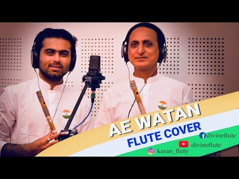 Ae Watan(Raazi) / Flute cover / Independence Day special / Divine flute / instrumental