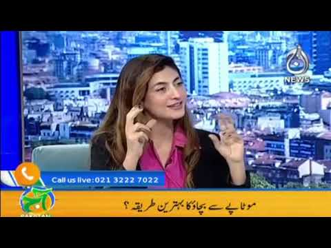 Aaj Pakistan with Sidra Iqbal | Good Fats vs Bad Fats | Aaj News | 16 Feb 2021 | Part 3