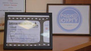 Победа Анны Красавиной в номинации «Лучший сценарий» фестиваля «Человечное кино»