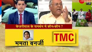 ttk has delhi cm arvind kejriwals political drama revealed the truth behind opposition unity?