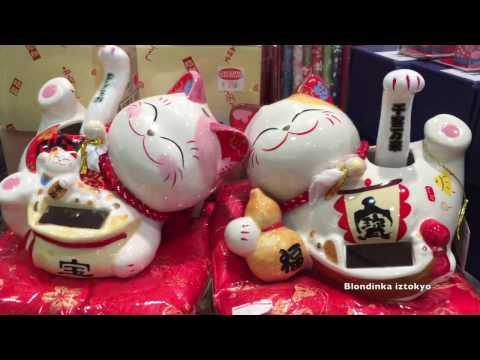 Vlog* Японские сувениры & сладости /Дьюти Фрииз YouTube · С высокой четкостью · Длительность: 9 мин29 с  · Просмотры: более 16.000 · отправлено: 26.11.2016 · кем отправлено: blondinka iztokyo
