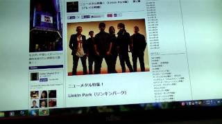 2分でわかるニューメタル特集!> リンキンパーク特集! Linkin Park 【...