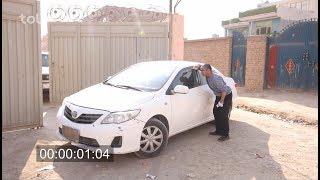 پارک کردن موتر پیش خانه مردم - شبکه خنده - قسمت چهارم / Shabake Khanda - S4 - Episode 4
