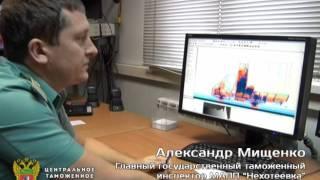 Белгородские таможенники обнаружили тайник с запчастями(, 2015-12-04T11:26:32.000Z)