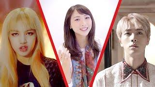 Gambar cover ABCs React to K-POP (BLACKPINK, BTS, TWICE) | ABC美國華裔看K-POP