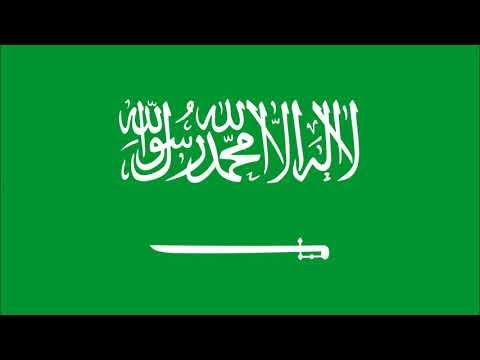 Saudi Arabia: LeapFrog Music