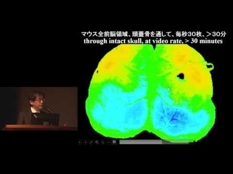 3rd KUIP Symposium [Biotechnology and Medical Technology] Atsushi Miyawaki