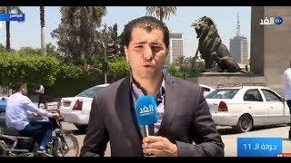 كيف ستجري محاكمة الإرهابي هشام عشماوي بعد تسليمه للسلطات المصرية؟