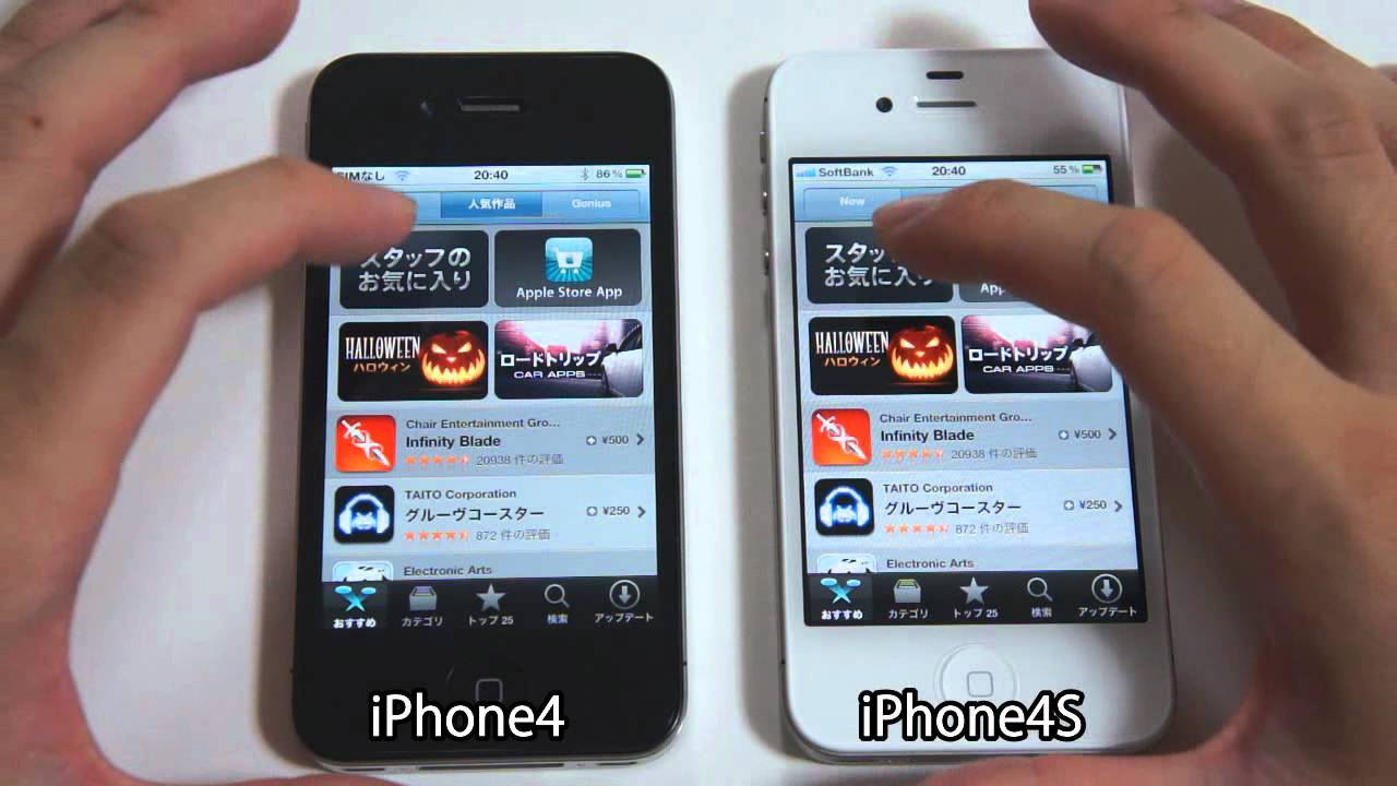 youtube not playing on iphone iphone 4 vs iphone 4s app 18270
