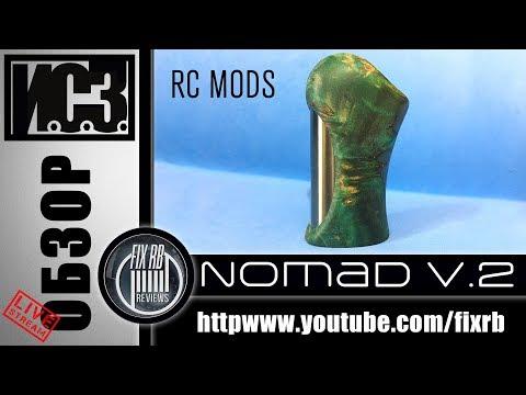 И.С.З. №16 ОБЗОР - Custom Mod NOMAD V.2 By RC Mods | 18.04.19| 21:30 MCK