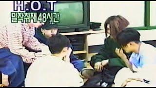 H.O.T.(에쵸티) - 밀착취재 48시간