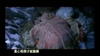 美麗的神話MV(孫楠&韓紅) Mp3