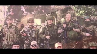 Немцы сняли клип в поддержку Донбасса