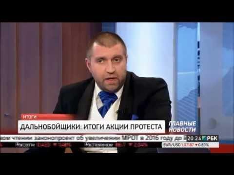 видео: Потапенко vs Ротенберг