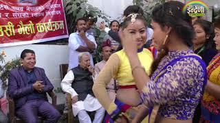Deushi Bhailo P   4 HD