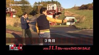 探偵はBARにいる2 松田龍平 検索動画 11