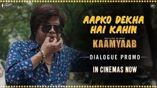 Aapko Dekha Hai Kahin | Kaamyaab | Dialogue Promo | In Cinemas Now
