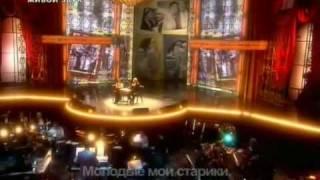 Шоу Две звезды 2009 - Ольга Орлова и Дмитрий Харатьян