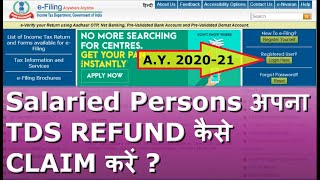Income Tax Return to claim TDS Refund For Salaried Persons | File ITR for TDS refund (A.Y. 2020-21)