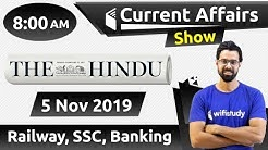 8:00 AM - Daily Current Affairs 5 Nov 2019 | UPSC, SSC, RBI, SBI, IBPS, Railway, NVS, Police
