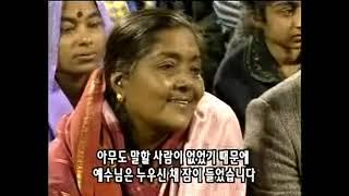 월드미션투데이 - 인도 뉴델리 대성회